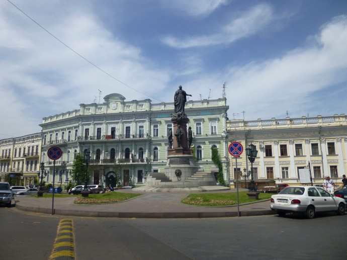 Another view of St. Catherine's Square.