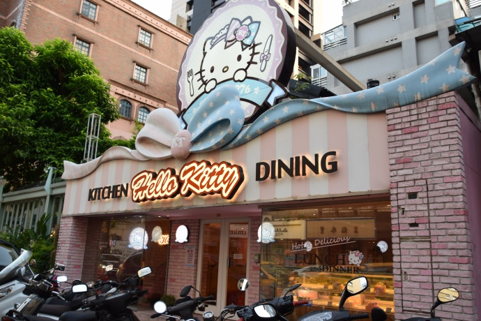 The exterior of the Hello Kitty Cafe.
