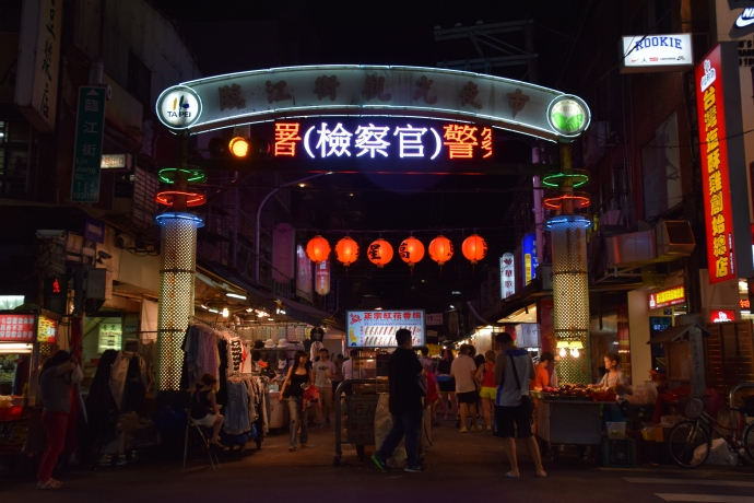The gate at one of the entrances to the Tonghua night market.