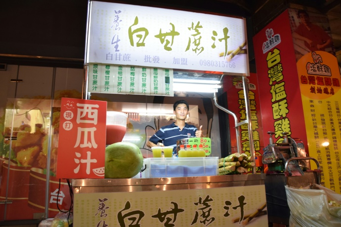 The booth at the Tonghua night market where I purchased a cup of sugar cane juice.