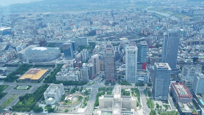 A view from the observatory atop Taipei 101.