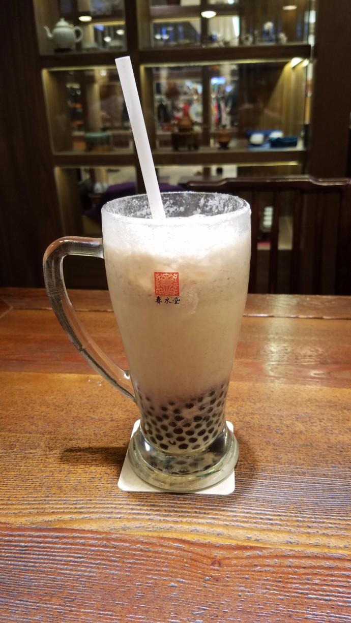 The glass of bubble tea that I enjoyed in  Taipei.