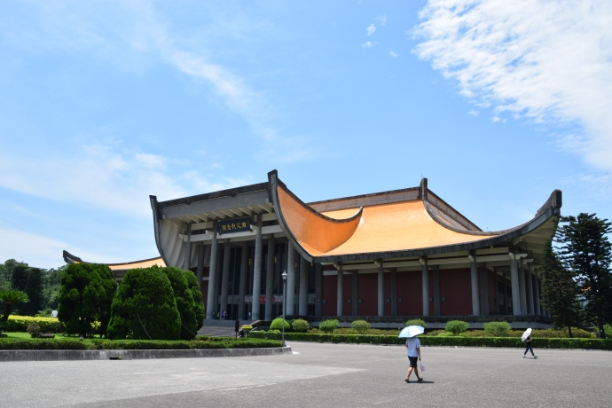 The exterior of Sun Yat-sen Memorial Hall.