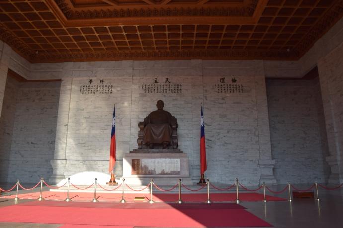 Inside the memorial hall.