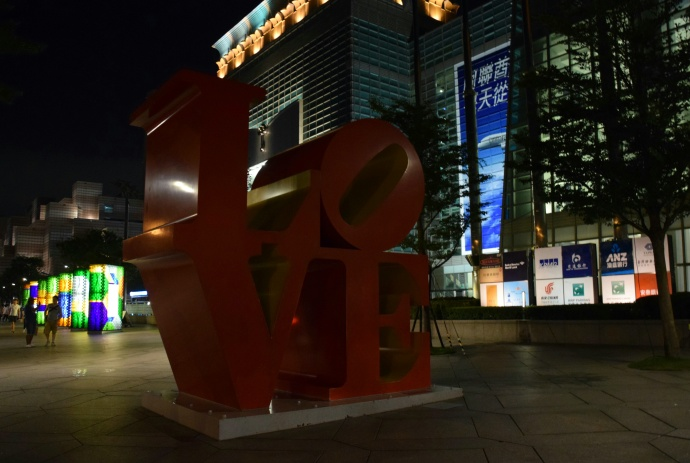 "This Robert Indiana ""LOVE"" sculpture -- one of numerous identical sculptures in various cities around the world -- is installed next to the base of Taipei 101."