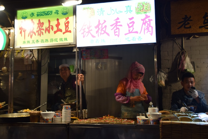 A view inside the Muslim Quarter night market in Xi'an.